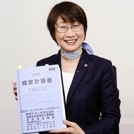 吉田 由美子