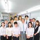 社会保険労務士法人綜合経営労務センター田中 克己