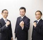 社会保険労務士法人東京中央エルファロ稲村 広幸