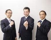 社会保険労務士法人 東京中央エルファロ稲村 広幸
