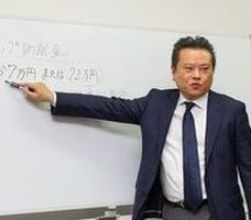 瀬崎 芳久