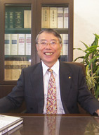 社会保険労務士法人 中嶋事務所 中嶋 忠男