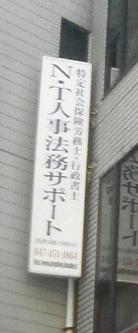 髙橋 良昌