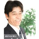 社会保険労務士峯弘樹事務所 峯 弘樹