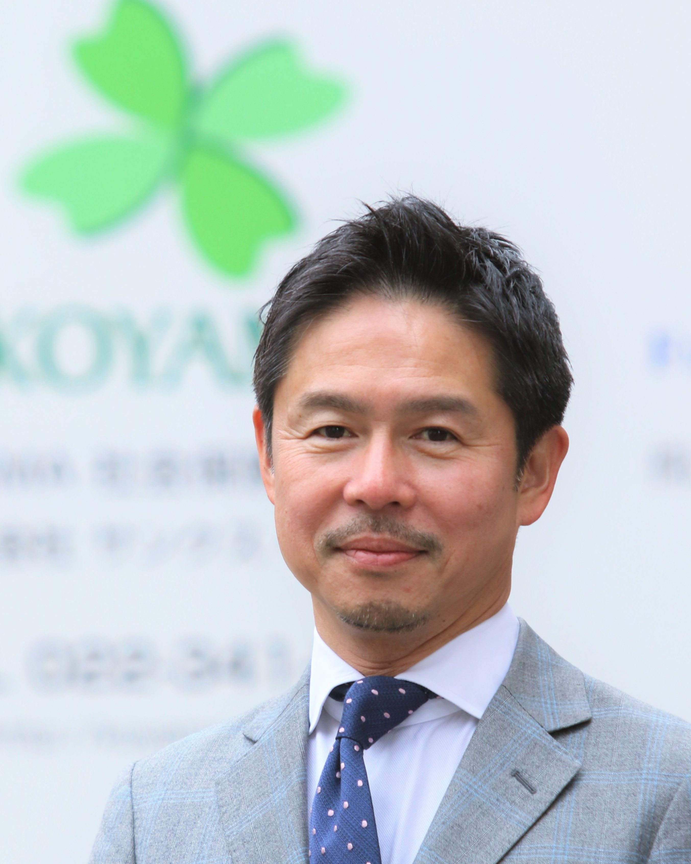 KOYAMA社会保険労務士法人 小山 裕司