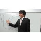 仁井田社会保険労務士事務所仁井田 佳之
